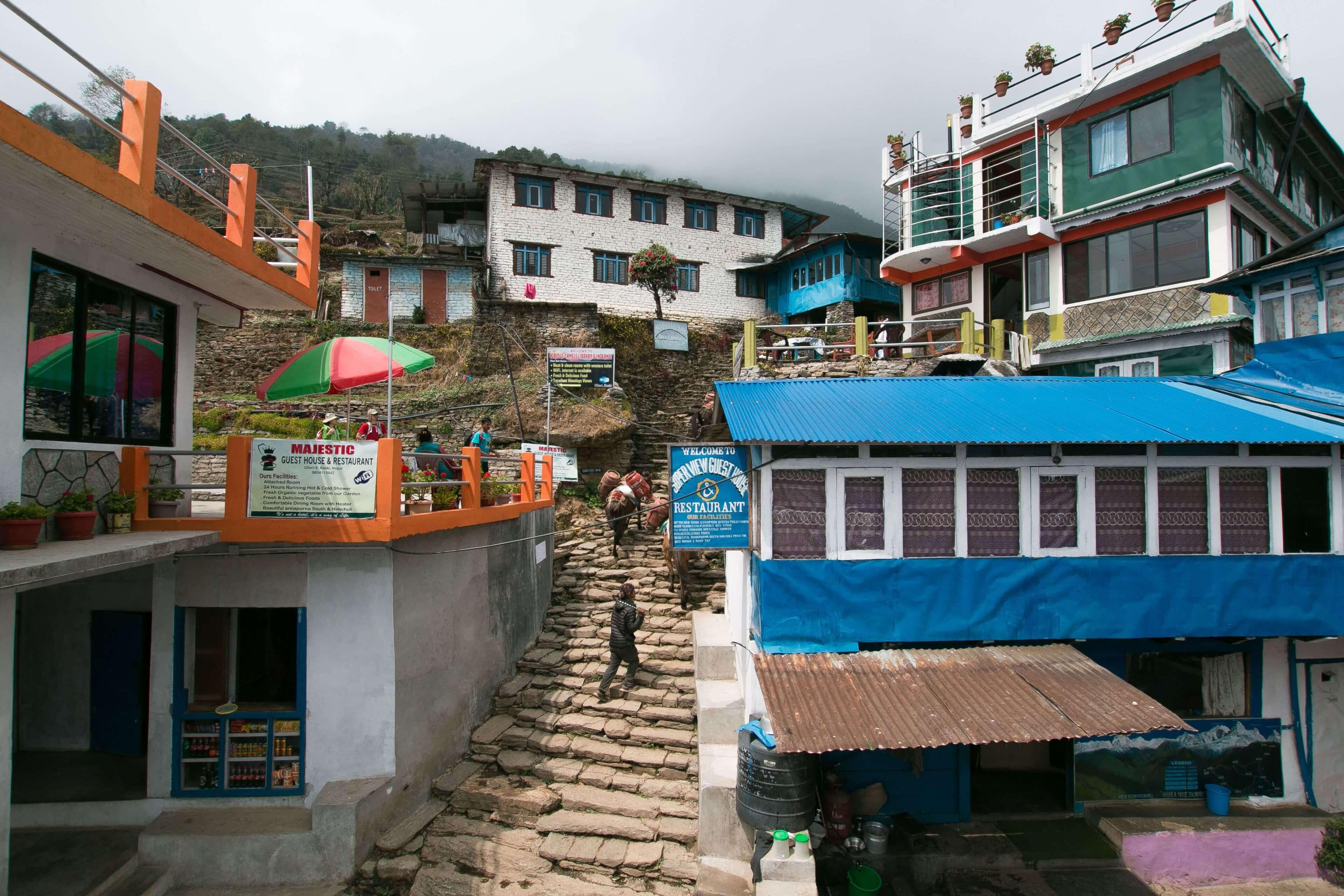 Sudame Village